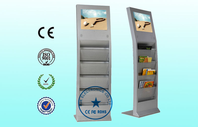 "17"" Full HD Advertising Digital Signge Display With Newspaper Rack"