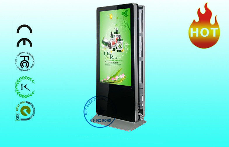 Double Screen Vertical Industrial isplay LCD Display HD 1080P