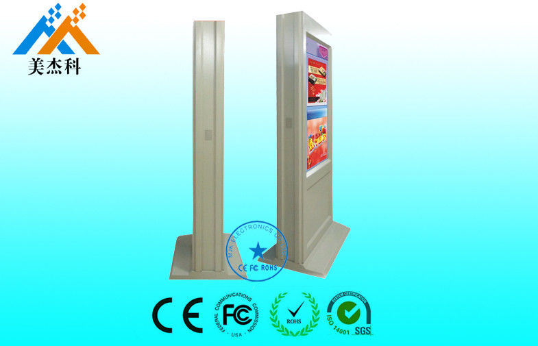55inch IP65 Outdoor Digital Signage Display 1080P with shockproof