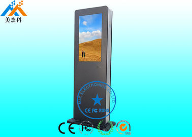 "42""  Outdoor Digital Signage Display Sunlight Readable High Brightness Kiosk"