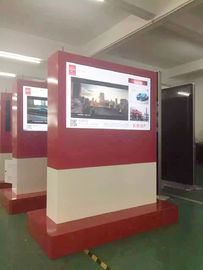 65 Shopping Mall External Digital Signage Advertising Media Player 1920*1080 Resolution