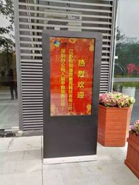HD Standing Outdoor Digital Signage Solution , Lcd Advertising Player High Brightness