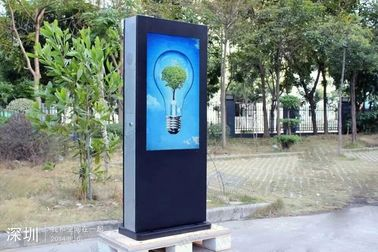 10 Point Infrared Touch Outdoor Digital Signage Display Waterproof High Resolution