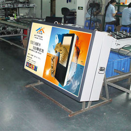 "42"" Windproof Wall Mounting Advertising Digital Signage With Touch Kiosk"