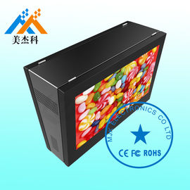 47 Inch I3 I5 Outdoor Digital Signage Solution , Lcd Advertising Player