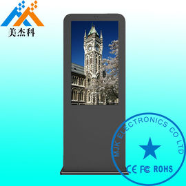 Dustproof High Resolution Advertising Digital Signage Touch Kiosk For Commercial Buildings