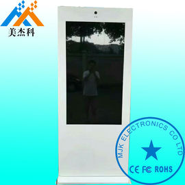 High Brightness Outdoor Digital Signage Floor Standing Lcd Display For Bus Station