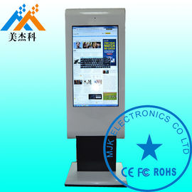 55 Inch Rustproof Exterior Digital Signage Stands 1920*1080 Silver Metal Case