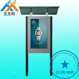 Vertical HD Screen Freestanding Digital Signage Outdoor Displays For Talent market