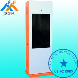 55 Inch Free Standing Outdoor Digital Signage Display OS Windows For Subway
