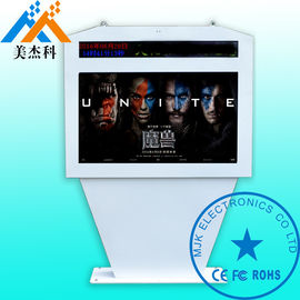 65 Inch High Brightness Android Based Digital Signage Display Grade A LG Screen For Parks
