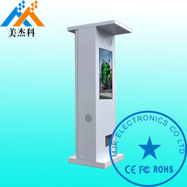 Remote Control Outdoor Digital Signage Touchscreen , Lcd Advertising Player 10 Points Infrared
