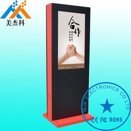 Kiosk Vertical Touch Screen Digital Signage , Sunlight Readable Lcd Digital Poster