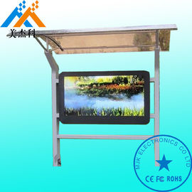 Android 3288A 65 Inch Wall Mounted Digital Signage Outdoor For Exhibition Hall