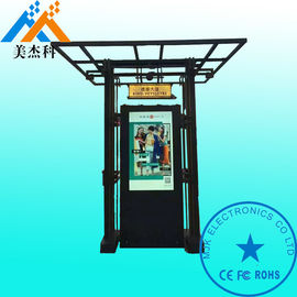 Stand Alone Windows I3 I5 Outdoor Digital Signage Displays Rustproof Protective Level IP65