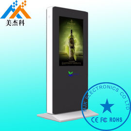 10 Points Infrared Vertical Outdoor Digital Signage Touchscreen 46 Inch For Chain Store