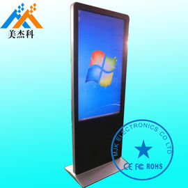 Bank Touch Screen Digital Signage Kiosk With Wheels , 55 Inch HD Screen