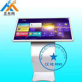 China Blastproof Vertical Stand Alone Digital Signage Kiosk With Touch Function For Airport factory