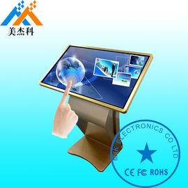 Dustproof Waterproof Digital Signage For Bookstores , Network LCD Advertising Display