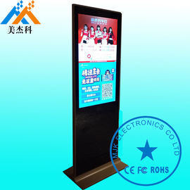 Ultrathin Touch Screen Digital Signage Displays , 42 Inch LCD Advertising Player With Wheels