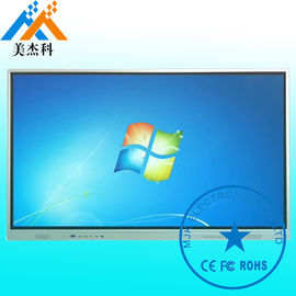 High Brightness Touch Wall Mounted Digital Signage Kiosk LG Screen For School