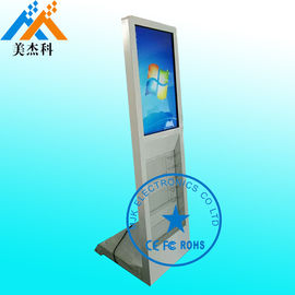 China 47 Inch blastproof Touch Screen Digital Signage For Advertising With Newspaper factory