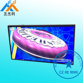 Wall Mounted 3D Digital Signage For Shopping Malls , Touch Screen Kiosk Display 55 Inch