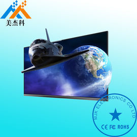 Grade A Screen Lcd Digital Signage 3d Digital Display Windows OS For Airport