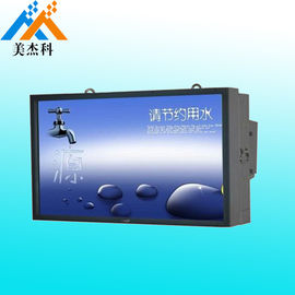 China High Resolution Lcd Advertising Player 1080P Touch Kiosk Digital Signage 46 Inch factory