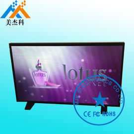 42 Inch Full HD 3D Glass Digital Signage High Brightness 4K Wall Mounted For Museum