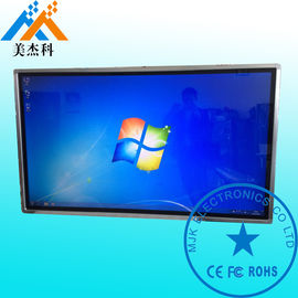 55Inch High Brightness LG Screen Touch Kiosk White Board Digital Signage Display