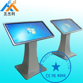 "32"" 10 Points Infrared Touch Kiosk High Resolution 1080P Floor Standing For Supermarket"
