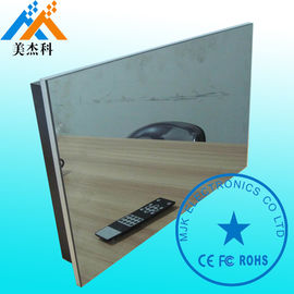 Wall Mounted Magic Mirror Display 10 Points Infrared Touch Screen Kiosk For Shopping Mall