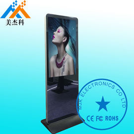 Android Interactive Magic Mirror Display / WIFI Digital Mirror Advertising