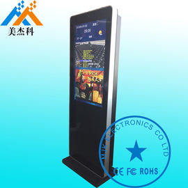 "China Ultrathin 43""Outdoor Digital Signage Stainless Steel Material 178 Viewing Angle factory"