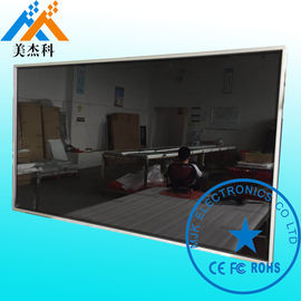 65 Inch Interactive Touch Screen Kiosk High Brightness For School / Meeting Room