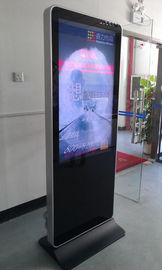 China MP3 WMA AVI 46 inch LCD Digital Signage Display Screen USB / Network factory