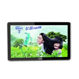 "BMP JPG GIF 42"" 46"" Advertising Digital Signage / Wall Mounted Multimedia LCD Screen"