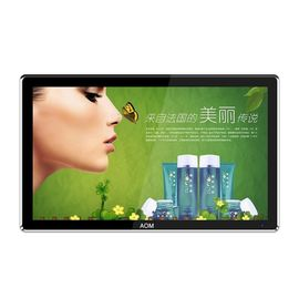 Audio Photo Advertising Digital Signage 18.5 Inch For Super Market , 8ms Full HD LCD Display
