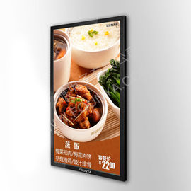 65 Inch Large Screen Advertising Digital Signage , Shinning Black LCD Advertising Player