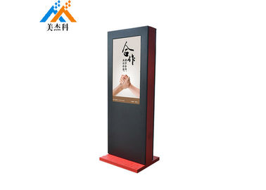 "China 1080P HD 43"" Outdoor Digital Signage Waterproof High Brightness Kiosk Sunlight Readable factory"