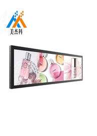28 inch Stretched 16:3 LCD Display for bus Advertising information