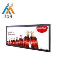 23 inch Ultra Wide Monitor Screen Stretched Bar Type LCD Advertising Display stretched lcd monitor