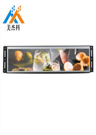 Stretched small electronic lcd commercial advertising display screen for ad branding