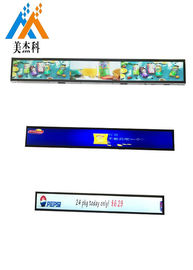 High Brightness LCD Stretched Monitor Bar Shelf Edge Advertising Screen 6.85*3 Inch