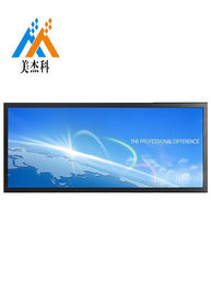 Irregular Size Stretched LCD Monitor Advertising Display Screens 37.2 Inch TFT Type