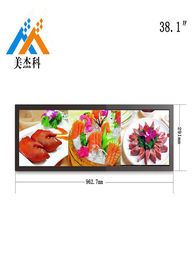 Wide Viewing Angle Stretched Bar LCD Advertising Display Screens 37.2 Inch Indoor
