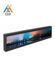 "Custom 37"" Ultra Wide Stretched Screen Digital Signage Bar Type LCD Display"