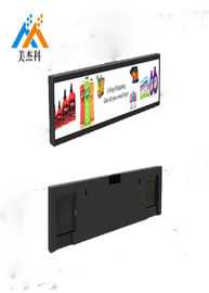 Indoor 36.2'' Stretched Bar LCD Wall Mounted Floor Standing Android Advertising Screen
