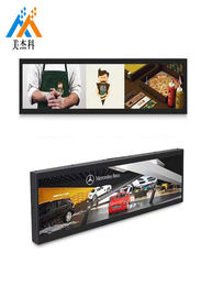 Metal Shell Stretched Bar LCD Indoor 36.2 Inch Android Advertising Screen AC110-240V